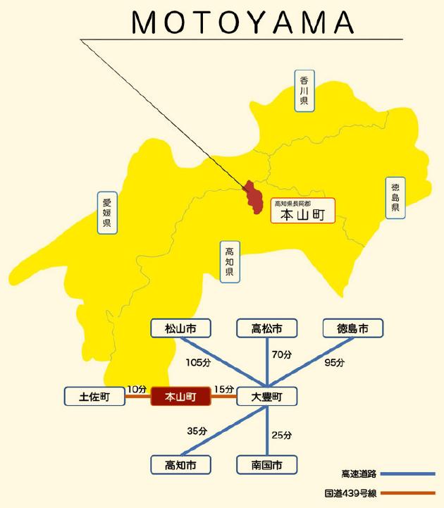 本山町の位置