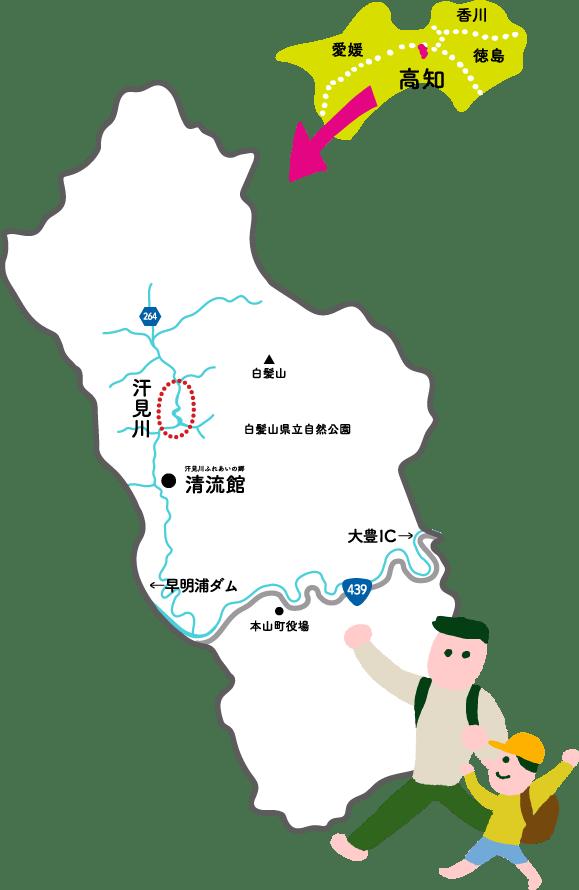 汗見川の位置