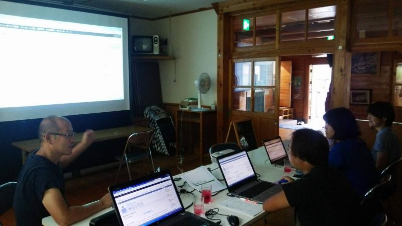 ブログの書き方教室