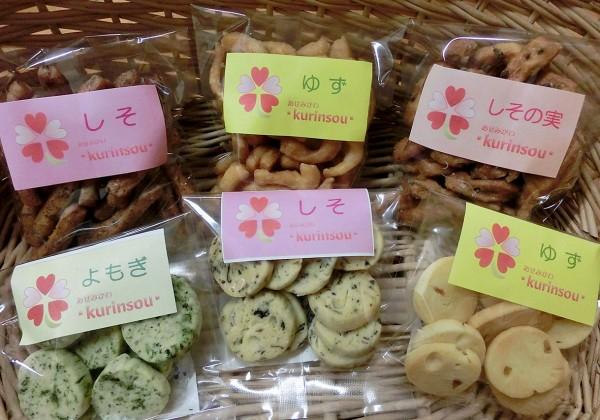 クッキー・かりんとう